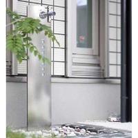 AQUA  POST【アクアポスト】水栓柱 立水栓 ≪ステンレス≫ ホースジョイント・蛇口付(泡沫)MGY-153