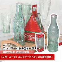 ボトルオープナー 栓抜き コカコーラ 記念品 プレゼント 簡単 コンツアーボトル コカ・コーラ PBO-03 ( PJ-PBO )