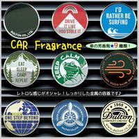 カーフレグランス 芳香剤 車 インテリア  CAR FRAGRANCE 全9種類 香り 匂い ワンポイント レトロ アンティーク風 オシャレ プレゼント DL-127