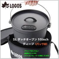 LOGOS ロゴス ダッチオーブン 10インチ IH対応可能 料理 アウトドア キッチン GA9-406(81062229)