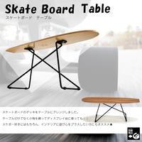 テーブル【Azumaya 東谷】スケートボード型 木製 インテリア ディスプレイ 飾り プレゼント お店 AZ2-p71 ( SF-200 )