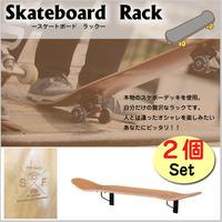 壁掛け ラック 棚【Azumaya 東谷】スケートボード型 木製 2個セット 壁面 インテリア ガレージ ディスプレイ AZ2-71 ( SF-202NA )