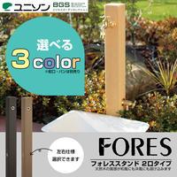 【FORES/フォレススタンド】水栓柱 左右仕様選べます(全3色) 双口 2口 MYT-P266