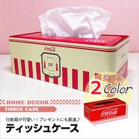ティッシュケース ティッシュBOX コカコーラ コカ・コーラ 箱 人気 プレゼント 全2色 Pause Good Taste ( PJ-CB01 )