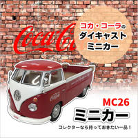 ダイキャストミニカー コカコーラ コカ・コーラ ミニカー アメリカ ガレージ コレクション Motor City Classics ( PJ - MC26 )