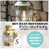 100V 【 DEN HAAN ROTTERDAM  デンハーロッテルダム 】真鍮 アンカーランプ S マリン オランダ 室内外 ブラケット 照明 ライト インテリア アンティーク GA9-182