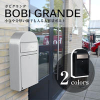 POST 【 BOBI GRANDE ボビグランデ】 郵便 ポスト ステンレス 【 AAH71A 】 GA-34