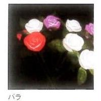 バラ LED 光る フラワーライト 花 イルミネーション ディスプレイ 飾り 照明 ライティング クリスマス 8本セット 庭 ガーデン  CR-58