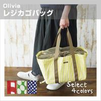 〔 Olivia レジカゴバッグ 〕 エコバッグ eco バッグ bag ショッピング 保冷 コンパクト レジ袋 カゴ 畳める スーパー ( EF )