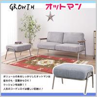 オットマン 足置き スツール 椅子 コーデュロイ グレー インテリア 家具 ソファ ディスプレイ AZ ( HS-553 )