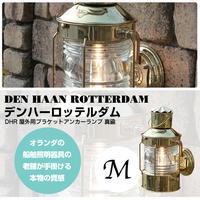 100V【DEN HAAN ROTTERDAM  デンハーロッテルダム】真鍮 アンカーランプ M マリン オランダ 室内外 ブラケット 照明 ライト インテリア アンティーク GA9-182