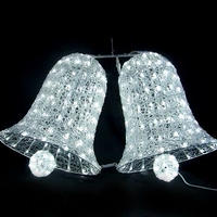 イルミネーション ディスプレイ 飾り 照明 ライティング クリスマス  LED ビッグベル【L3D283】CR-87