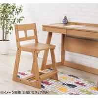 チェア 椅子【Azumaya 東谷】天然木 Michell ミッシェル 5段階 調整可能 成長に合わせられる 【 PEC-663 】AZ