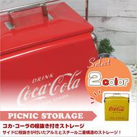 ピクニックストレージ クーラーボックス 保冷庫 コカコーラ 人気 レッド イエロー BOX クーラーBOX ( PJ-CB )