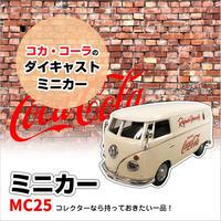 ダイキャストミニカー コカコーラ コカ・コーラ ミニカー アメリカ ガレージ コレクション Motor City Classics ( PJ - MC25 )