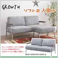 ソファ 椅子 コーデュロイ グレー 肘掛け付き 天然木 インテリア 家具 二人掛け用  ディスプレイ AZ3(HS-555)