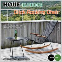 ロッキングチェア 椅子 ホウエ クリック 日焼け アウトドア ガーデンファニチャー ディスプレイ 屋外 ベランダ テラス 日向ぼっこ 全2色 ポーランド製  OO12-219