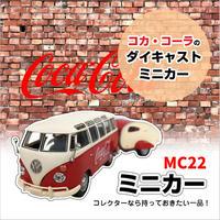 ダイキャストミニカー コカコーラ コカ・コーラ ミニカー アメリカ ガレージ コレクション Motor City Classics ( PJ - MC22 )