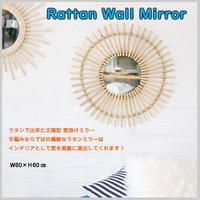 ミラー 鏡 【Azumaya 東谷】インテリア ラタン 手編み ウォールミラー 壁掛け ディスプレイ 玄関 寝室 プレゼント AZ3-199 ( MR-714 )
