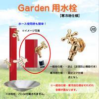 【カクダイ】寒冷地仕様 シンプル 一口 蛇口 ゴールド【アンティーク】 MGA-174