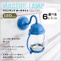 100V LED 【 MARINE LAMP マリンランプ 】 BR1700 ポーチライト 壁面 ガラス ≪ 全4色 ≫ アンティーク 照明 玄関 灯り GA9-178