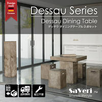テーブルセット セメント Saveri サベリ Dessau デッサウ 3点セット ガーデンファニチャー 庭 テラス シンプル モダン TK-P1243
