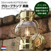 100V 【 DEN HAAN ROTTERDAM  デンハーロッテルダム 】 真鍮 グローブランプ マリン オランダ 室内外 ブラケット 照明 ライト インテリア アンティーク GA-158