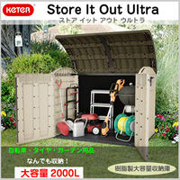 KETER ケター【STORE IT OUT ULTRA ストアイットアウトウルトラ】 樹脂製大容量 収納庫 自転車 タイヤ 物置 GA-263