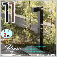 水栓柱 水道 庭 ガーデン 水栓 ユニソン ライアンスタンド 立水栓 2口 ホース 全2色 蛇口付 アダプター付 ウォータースタンド 水 MUS-299