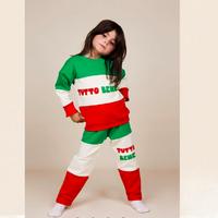 mini rodini ミニロディーニ  TUTTO BENE SWEATPANTS パンツ  定価$69