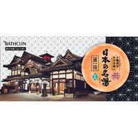 バスクリンの日本の名湯 道後温泉【30g×5包入】