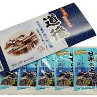 ツムラの日本の名湯 道後【30g×5包入】