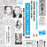 2007年8月24日号(2701)PDF配信