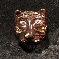 Vintage Panther  Ashtray