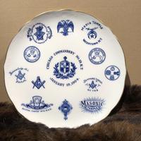 Vintage Masonic Plate