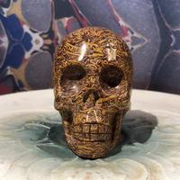 Natural Rubber Stone Skull
