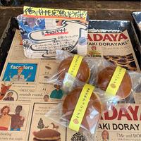 【季節限定】濃厚完熟チョコバナナドラ10個入りセット