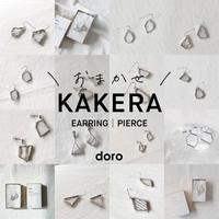 【タイムセール】\おまかせ/ KAKERA EARRING | PIERCE ■ 金具が選べます