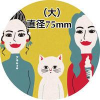 アカネイロ缶バッチ(大)75mm/1個