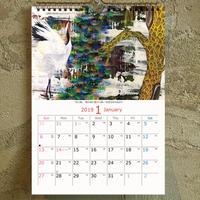 Mariko Okamoto Calendar 2019 / #Mariko2019