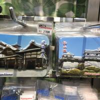 ぷっくり愛媛マグネット(道後温泉、松山城
