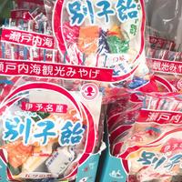 別子飴レトロ袋(5粒入り