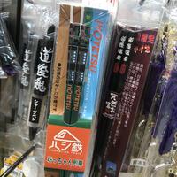 ハシ鉄坊ちゃん列車お箸(伊予鉄道