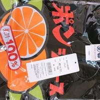 愛媛のポンジュースTシャツ☆黒