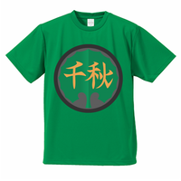 ちあき丸 胸丸紋ドライTシャツ