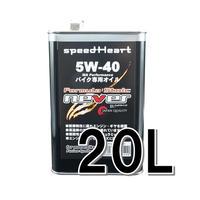 20L×1缶/ フォーミュラストイック ネバー 5W-40