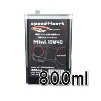 800ml×1缶/  4ミニ対応 Mini10W40