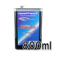 800ml×1缶/ リバーレ フォークオイル F1005