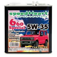 660スペシャル 5W-35 3L 1缶