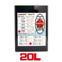 天晴 鼓動10W-40 バイク対応 20L×1缶